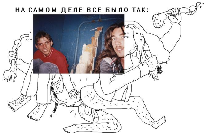 Вконтакте //chewbakka.com