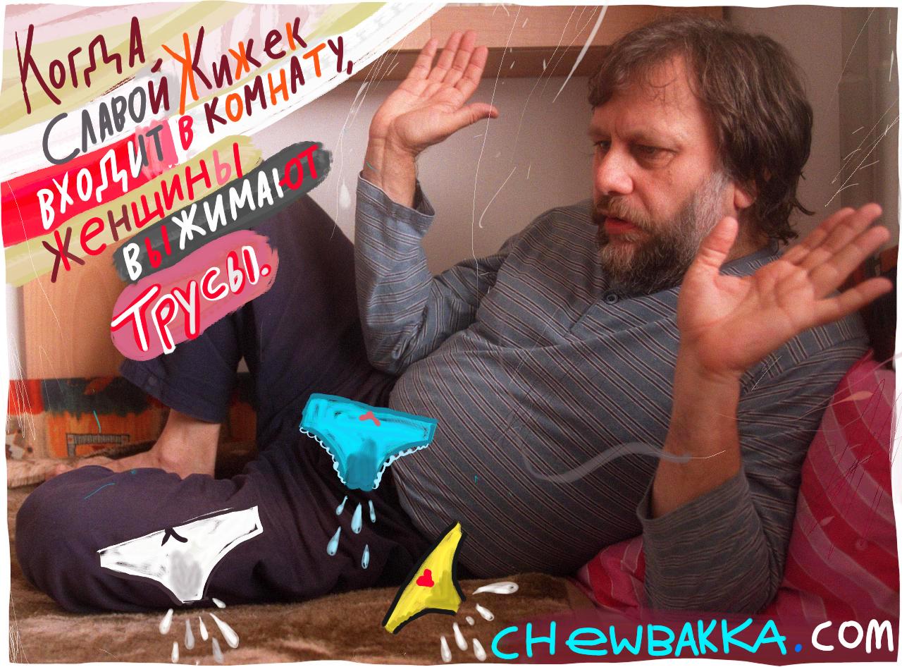 chewbakka.com